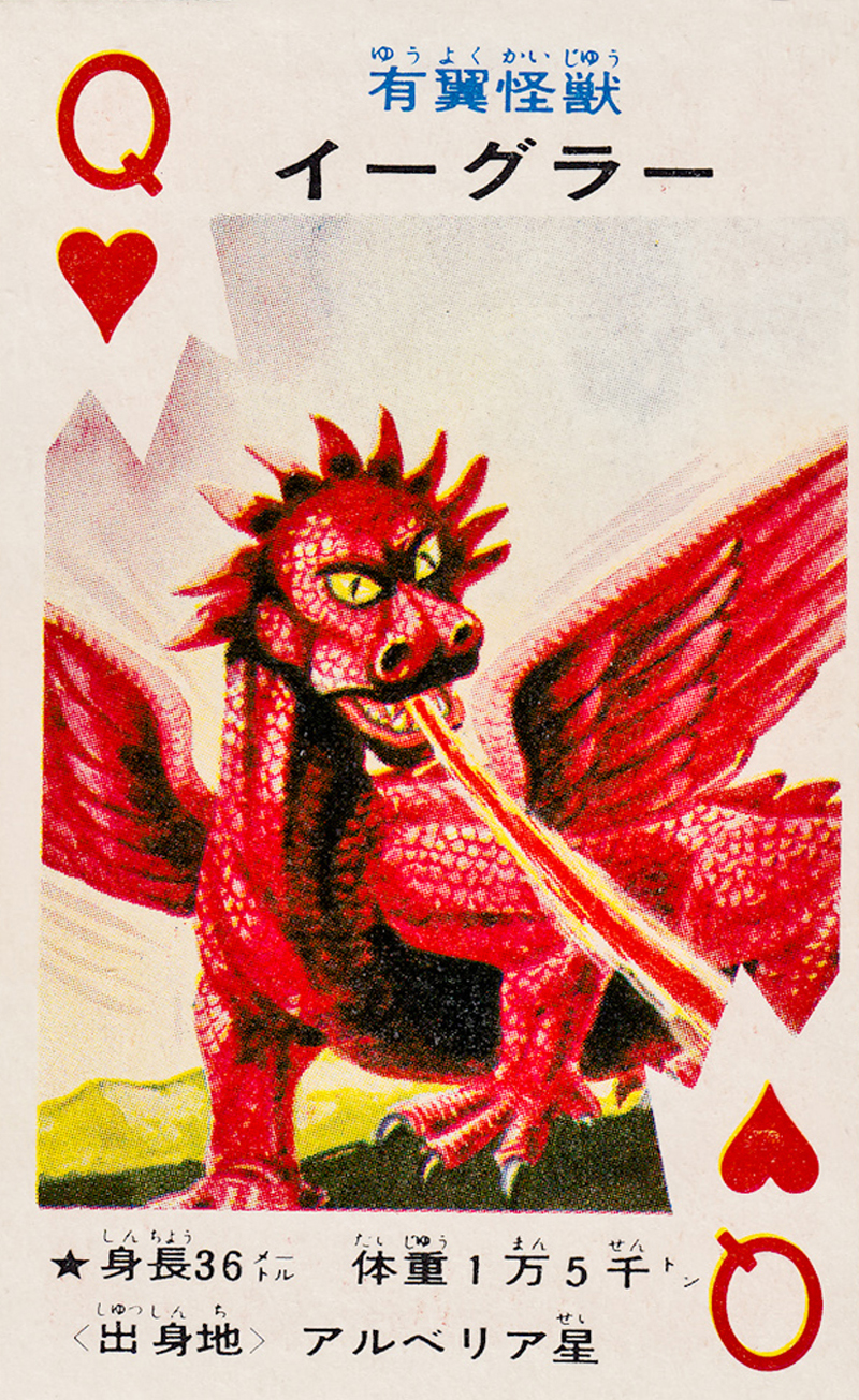 Pachimon Kaiju Cards - 12