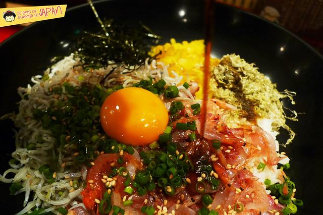 Tsukiji Restaurant  GEN-CHAN - Nigiwai bowl with sweet soy