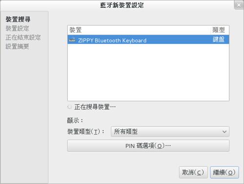2013-09-10 14_21_00 的螢幕擷圖