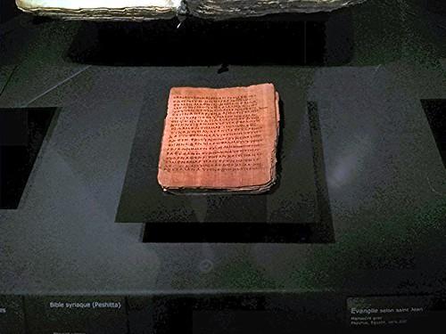 Evangelium nach Johannes Papyrus Aegypten um das Jahr 200