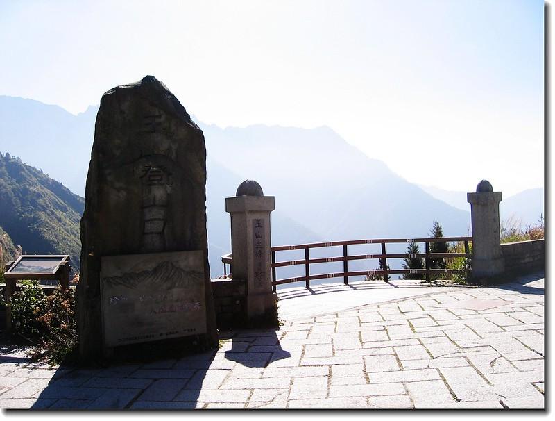 玉山登山口(塔塔加鞍部 Elev. 2630 m) 1