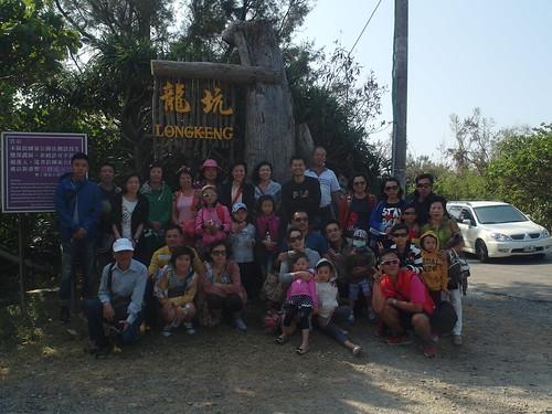 墾丁家族旅遊