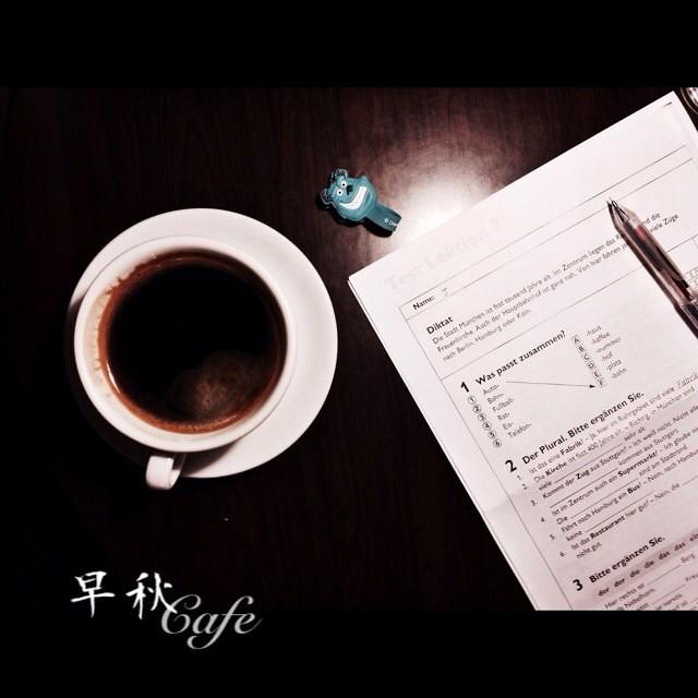 Café Macho und mein Deutschkurs