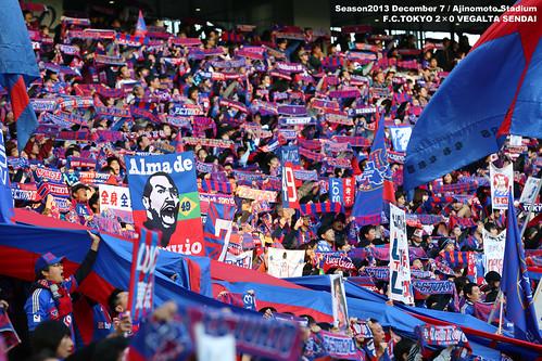 FC東京vs仙台 FC東京ゴール裏 YNWA