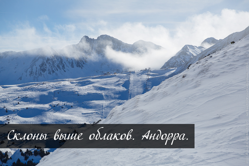 2014-Andorra-NY-trip-2014-Ski-Zone-title