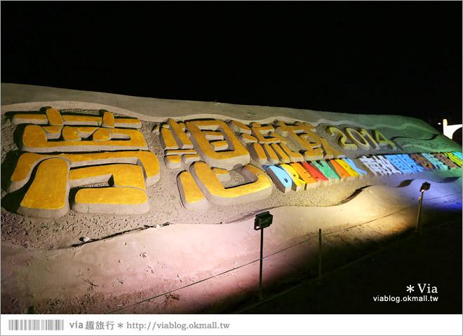 【2014台灣燈會在南投】南投沙雕燈會~夜間點燈好浪漫!還有精彩光雕秀4