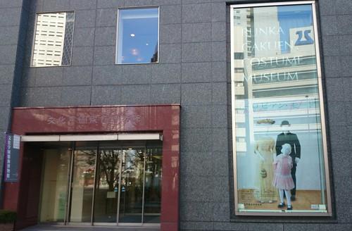 Tokyo's Bunka Gakuen costume museum
