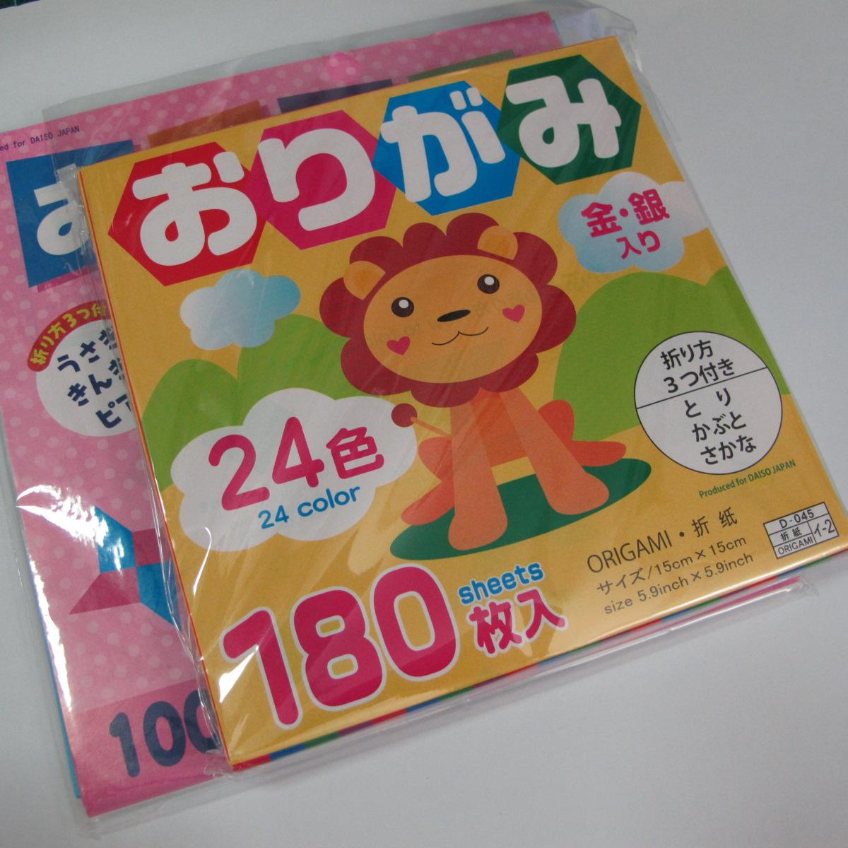 เลือกซื้อกระดาษสำหรับพับโอริงามิ (Origami paper) 003