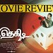 THEGIDI MOVIE REVIEW by I Luv Cinema.IN Tamil