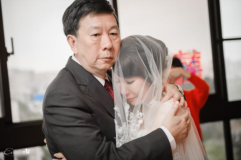 郁強 & 安安 婚禮紀錄_119