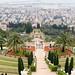 Хайфа \ Haifa, Israel