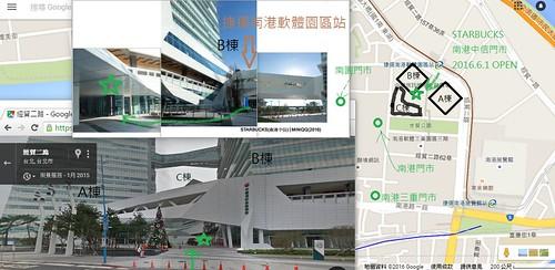 20160601-星巴克南港中信門市-1 地圖