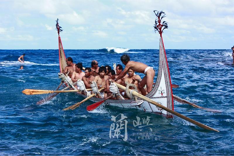 蘭嶼攝影-野銀大船