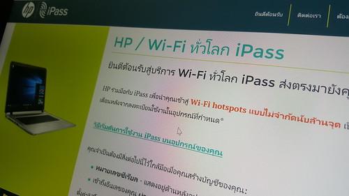 HP Envy 13 d130tu ก็ดูจะมีฟรี WiFi ทั่วโลกให้ใช้ด้วย