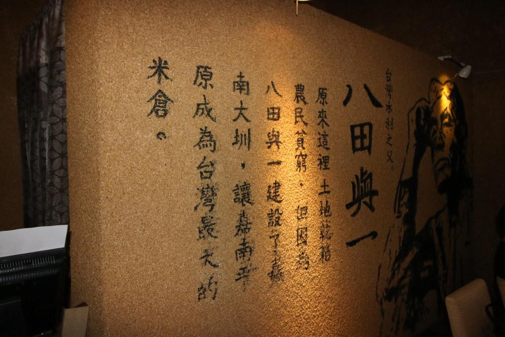 台南西港穀倉餐廳 (12)