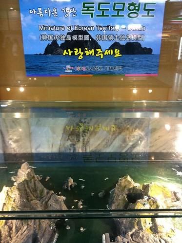 ソウル市内 梨泰院駅構内の竹島模型