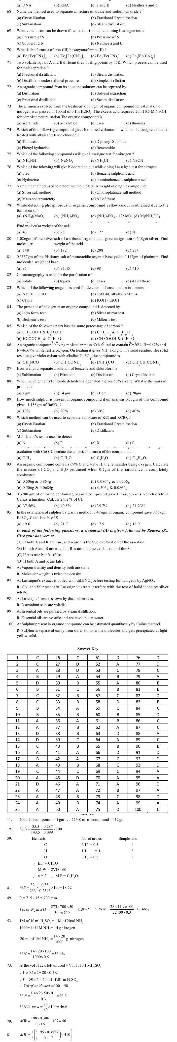 JEE and AIPMT Question Bank: Chemistry - Purificiation And Characterisation Of Organic Compounds