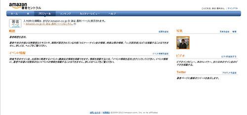 authorcentral06