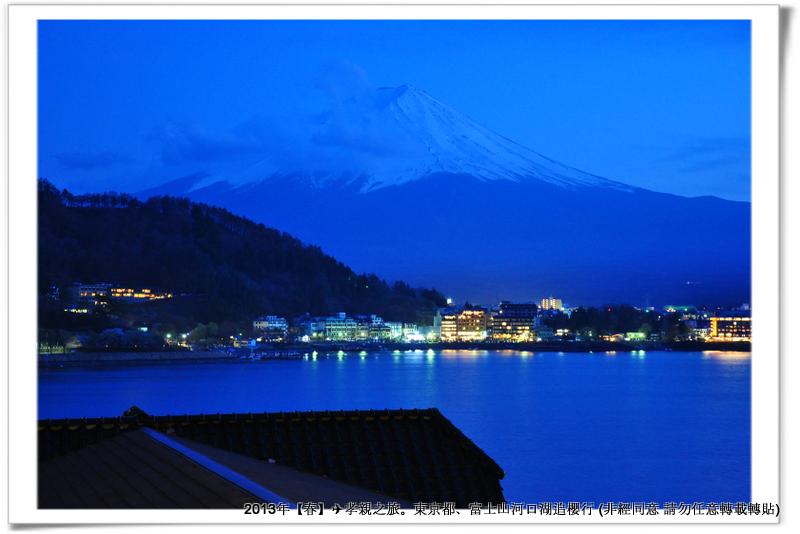 富士吟景-023