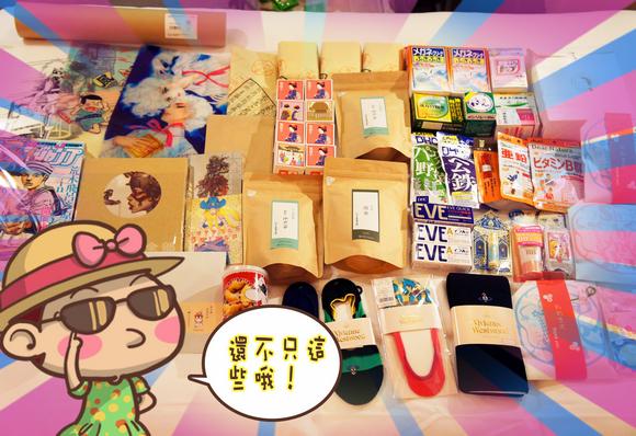 京都購物戰利品
