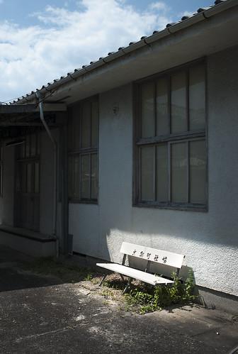 山口県周防大島町