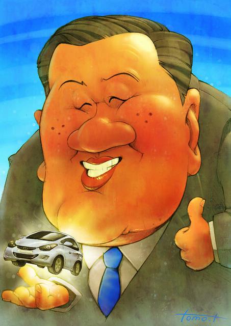 Chung Mong-Koo (Hyundai Motor Company CEO)