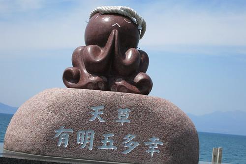 japan octopus kumamoto amakusa 熊本 たこ焼き タコ 蛸 天草 rippleland リップルランド 道の駅有明