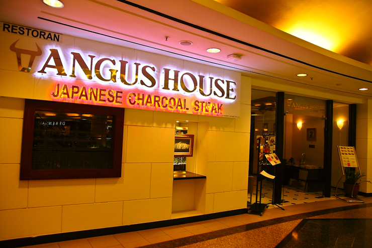 Angus-House-Starhill
