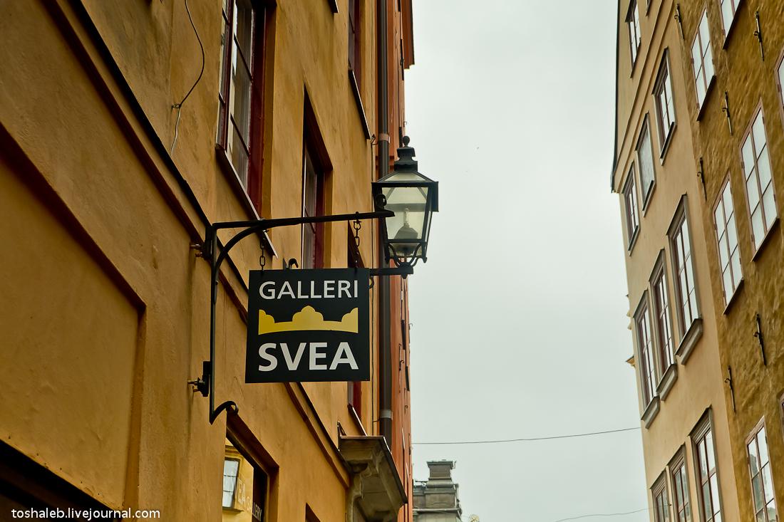 Stockholm_Streets-37