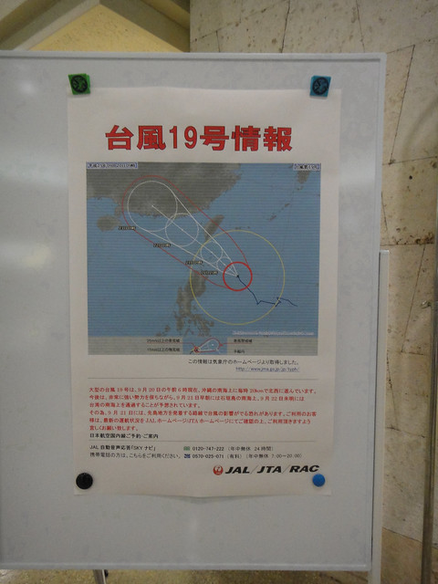 2013okinawa_195