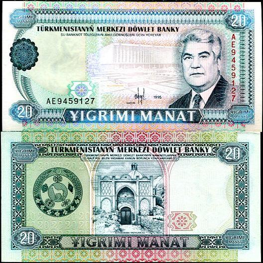 20 Manat Turkménsko 1995, Pick 4b