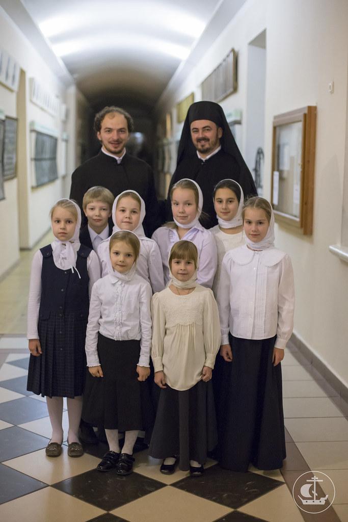 15 ноября 2013, Вечер памяти сербского патриарха Павла
