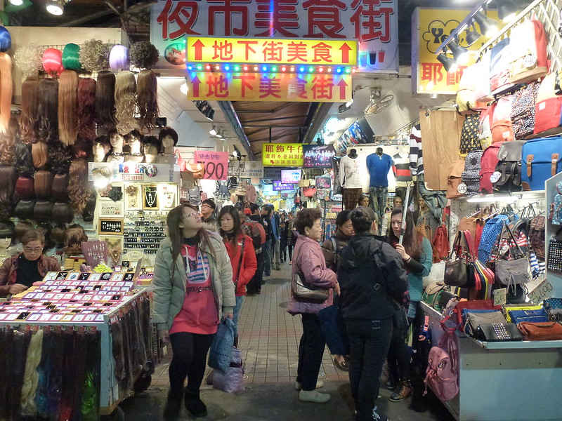 Shilin Night Market - Thoughts from my first visit to Taiwan