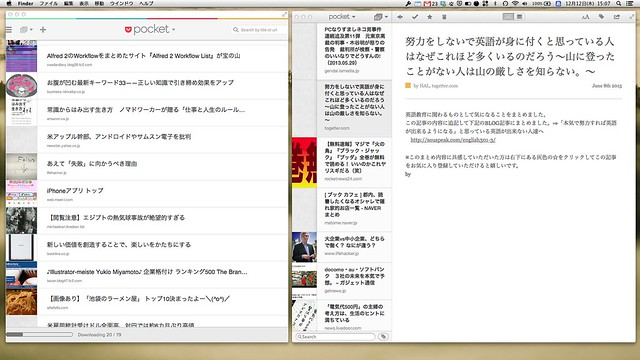 Chrome Apps比較