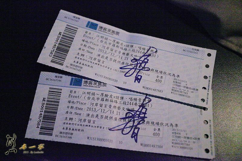 [台北中正區河岸留言公館店] 江明娟談彈唱暢音樂會super idol
