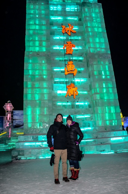 Harbin - Ice and Snow World