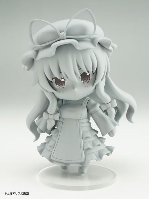 Nendoroid Yukari Yakumo