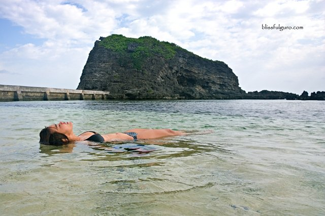 Savidug Beach Sabtang Island Batanes Philippines