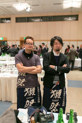 東京獺祭の会