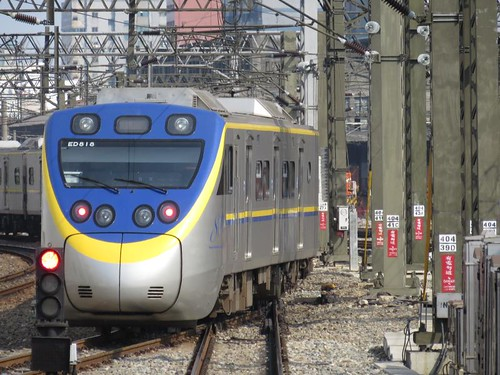 TRA Local Train EMU800