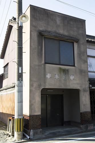 JE C2 24 002 福岡県八女市 6D 24-70 4L IS#