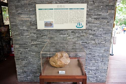 北投溫泉地熱谷7