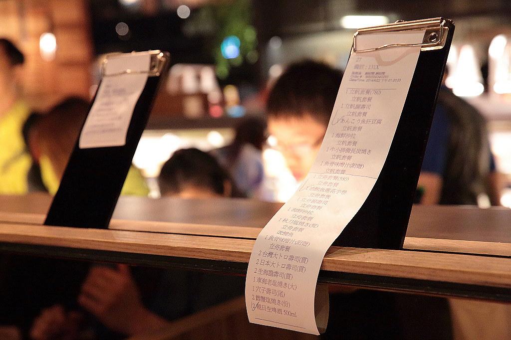 20140422中山-上引水產 (16)
