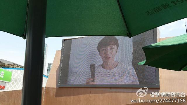 [pics] Yalget Exhibition Stands with Jang Keun Suk Images at Shanghai Cosmetic Expo_20140507 14124361222_eb4ec801bd_z