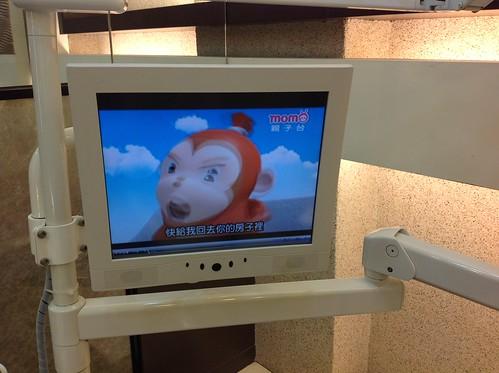 黃經理牙醫診所-帶小朋友去看兒童牙醫12