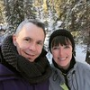 Sarah and I spent a fabulous Valentine's Day in Jasper and hiked Maligne Canyon.