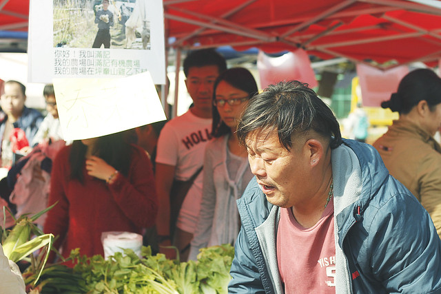 Hung in Farmers Market