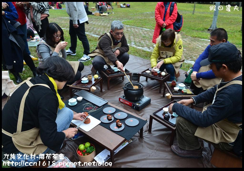 九族文化村-櫻花茶會DSC_4370