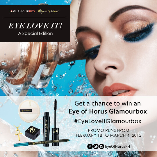 eye of horus special edition glamourbox