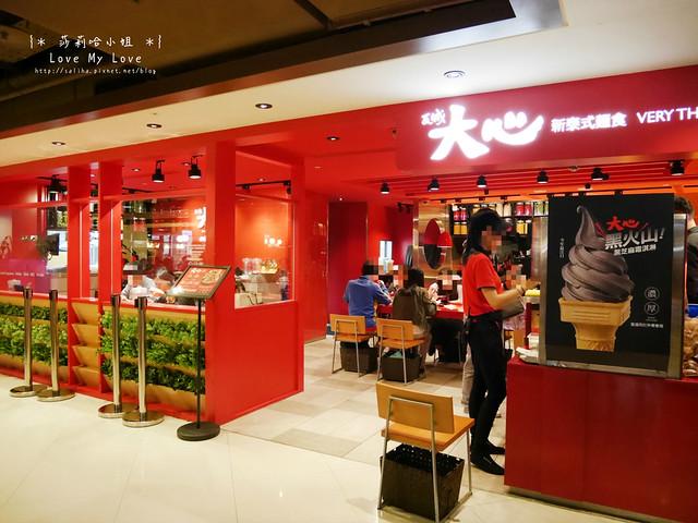中山站美食餐廳大心泰式拉麵 (19)